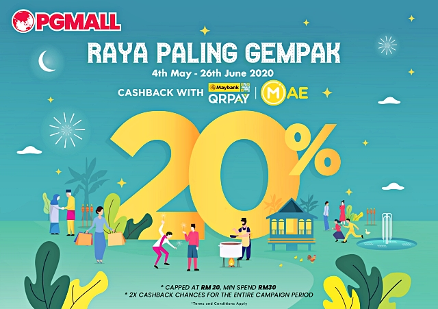 PG Mall Promotion
